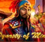 the_ming_dynasty-