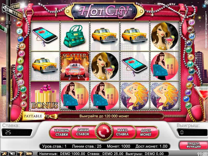 Gold win casino